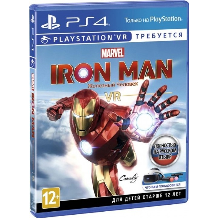 Игра для Playstation 4 Marvel's Iron Man VR