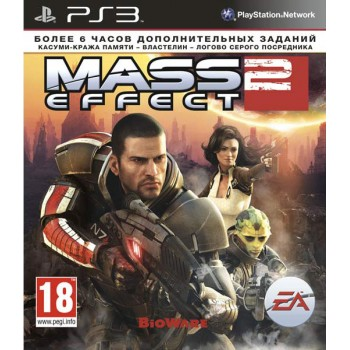Mass Effect 2 (Playstation 3)