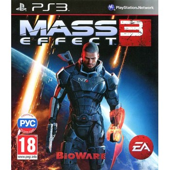 Mass Effect 3 (Playstation 3)