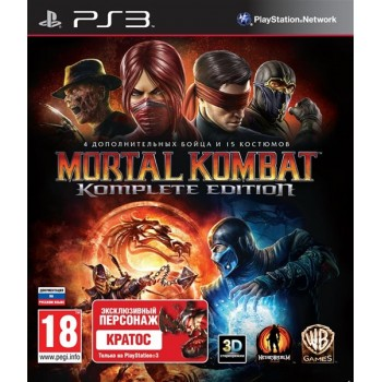 Mortal Kombat Komplete Edition (Playstation 3)