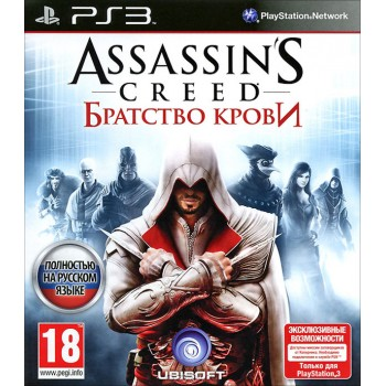 Assassin's Creed Братство Крови [Brotherhood] (Playstation 3)