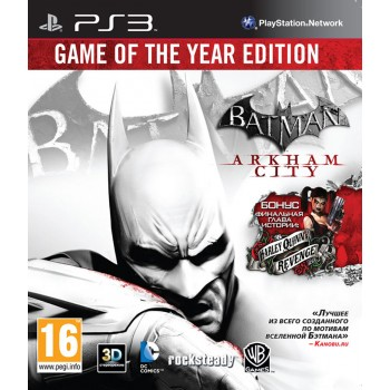 Batman Arkham City (Playstation 3)