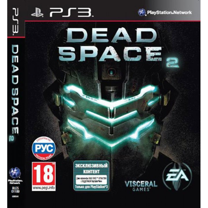 Игра для Playstation 3 Dead Space 2