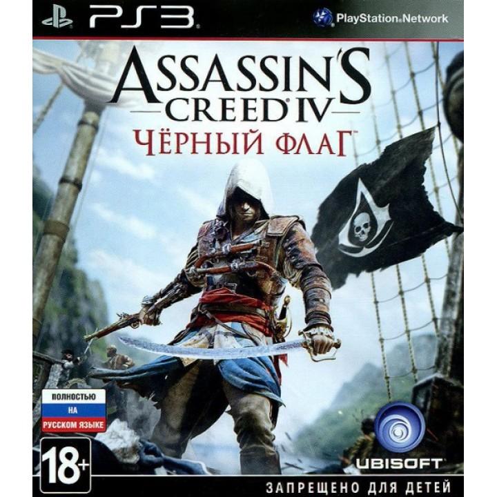 Игра для Playstation 3 Assassin's Creed IV. Черный Флаг.