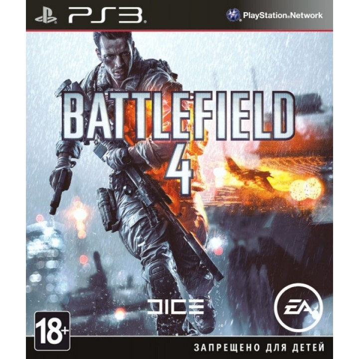 Игра для Playstation 3 Battlefield 4