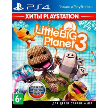 Little Big Planet 3 (Playstation 4)