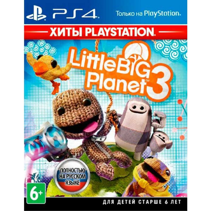 Little Big Planet 3 для Playstation 4