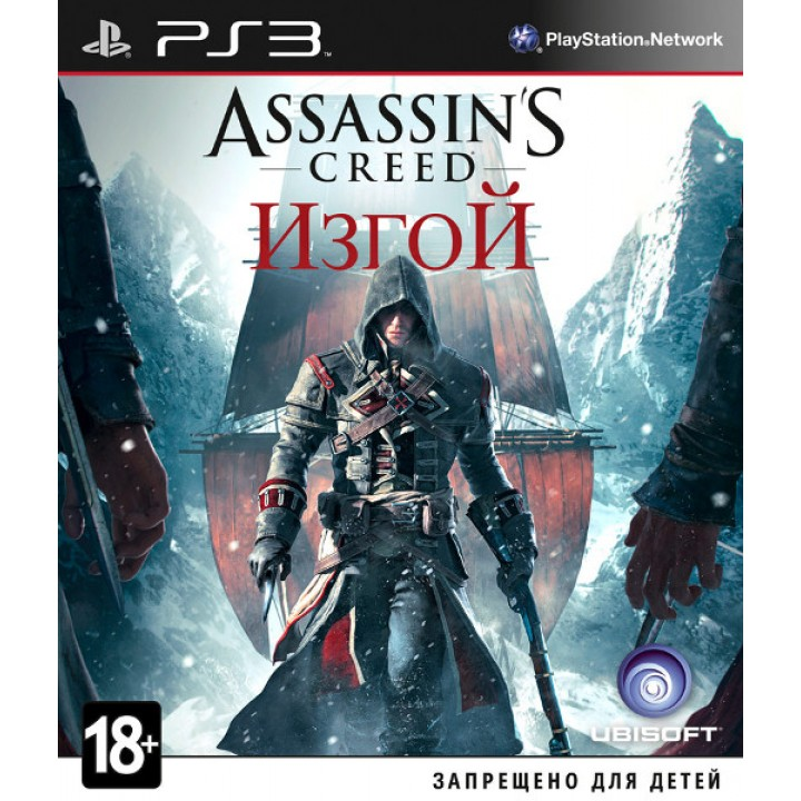 Игра для Playstation 3 Assassin's Creed Rogue