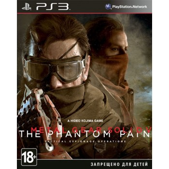 METAL GEAR SOLID V: The Phantom Pain. Day One Edition (Playstation 3)