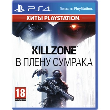 Killzone: В плену сумрака (Shadow Fall) (Playstation 4)
