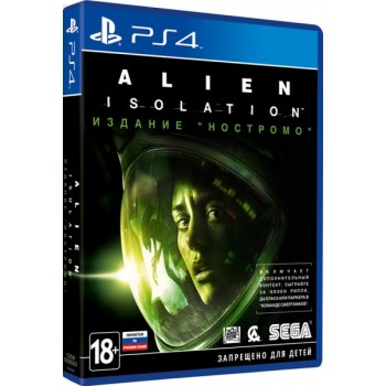 Alien Isolation (Playstation 4)