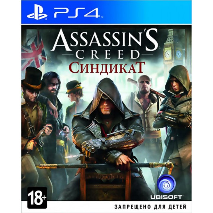 Игра для Playstation 4 Assassin's Creed Syndicate