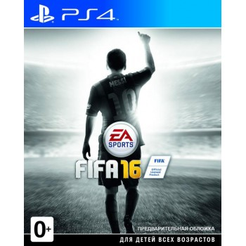 FIFA 16 (Playstation 4)
