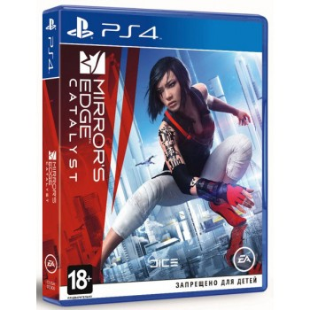 Mirror's Edge Catalyst (Playstation 4)