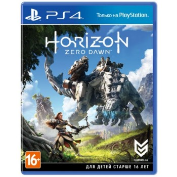 Horizon Zero Dawn (Playstation 4)