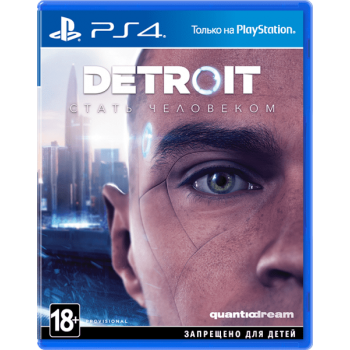 Detroit Become Human [Detroit Стать человеком] (Playstation 4)