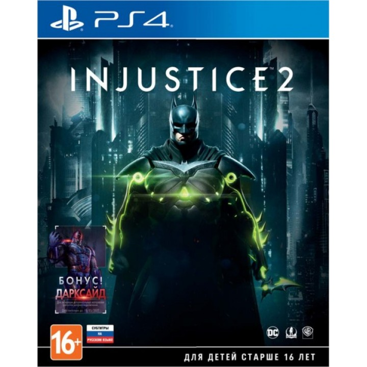 Игра для Playstation 4 Injustice 2
