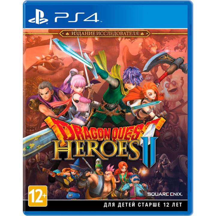 Игра для Playstation 4 Dragon Quest Heroes 2 Explorer's Edition