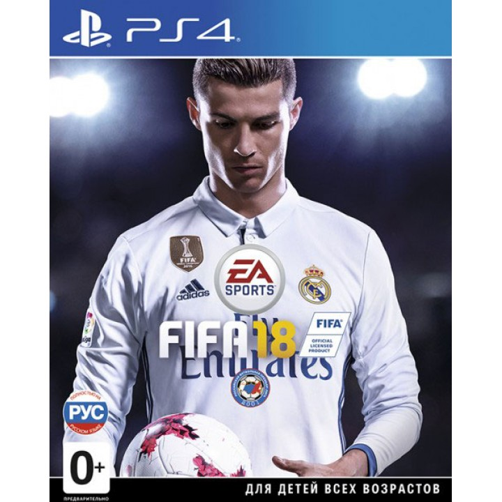 Игра для Playstation 4 FIFA 18