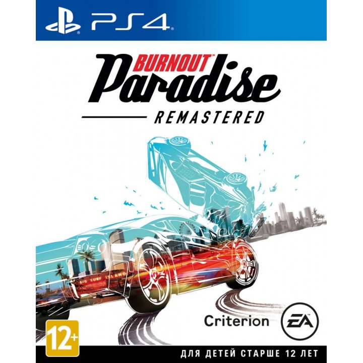 Игра для Playstation 4 Burnout Paradise Remastered