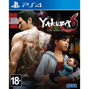 Yakuza 6: The Song of Life. Essence of Art Edition (Playstation 4)