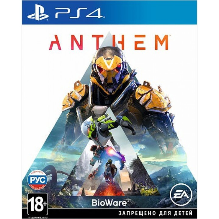 Игра для Playstation 4 Anthem