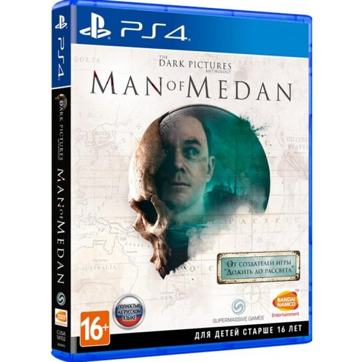 Игра для Playstation 4 Man of Medan