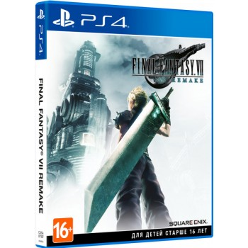 Final Fantasy VII Remake (Playstation 4)