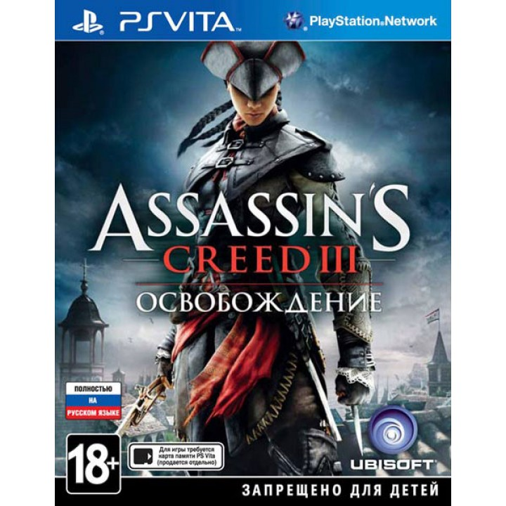 Игра для PS Vita Assassin's Creed 3 Liberation