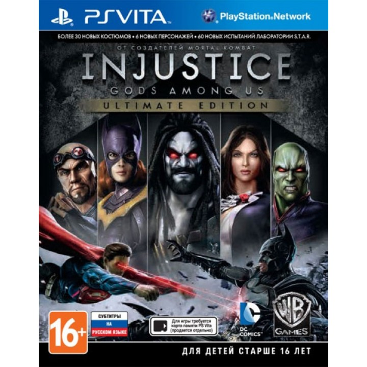 Игра для PS Vita Injustice: Gods Among Us Ultimate Edition