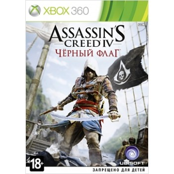 Assassin's Creed IV. Черный Флаг (XBOX 360)