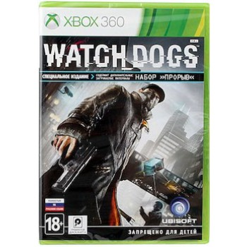 Watch Dogs (XBOX 360)