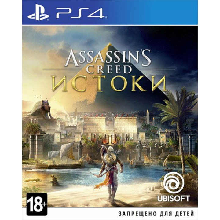 Игра для Playstation 4 Assassin's Creed: Истоки