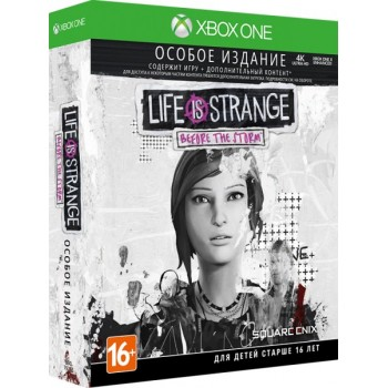 Life is Strange: Before the Storm Особое издание (Xbox One)