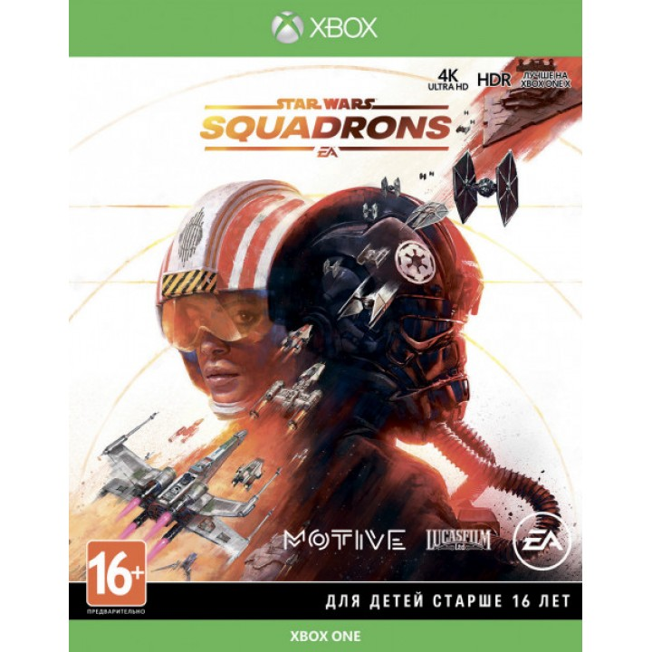 Игра для Xbox One Star Wars: Squadrons