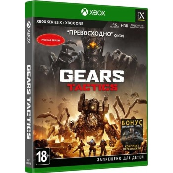 Gears Tactics (Xbox One/Xbox Series X)